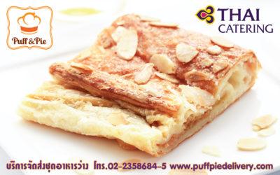 เดนิชเพสตรี้ (Danish Pastry) – Puff and Pie ครัวการบินไทย