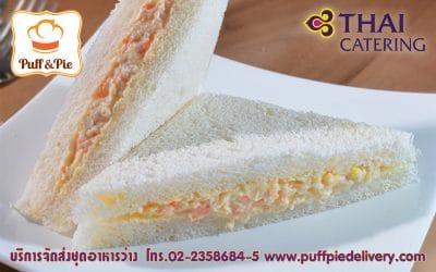 แซนด์วิชไก่สับมายองเนส (Chicken Sandwich) – Puff and Pie ครัวการบินไทย